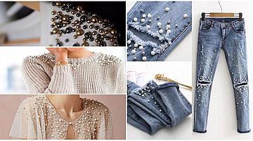 Да преобразим облеклото с перли