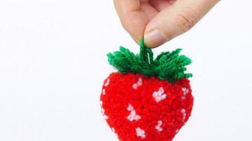 Как да си направим помпон във формата на ягода