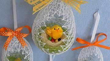 Декоративно великденско яйце от конци
